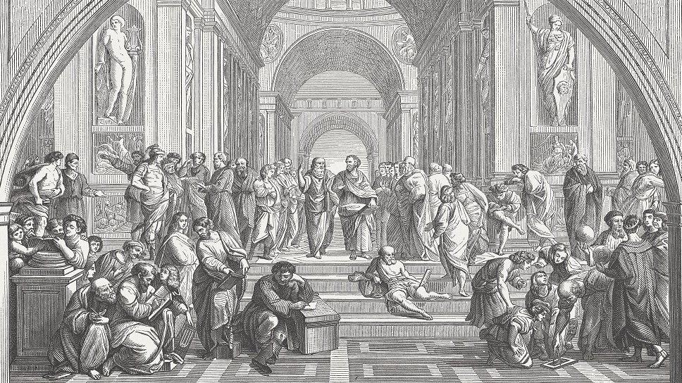 Filosofien opstod i det gamle Grækenland. I dette forløb skal I undersøge filosofiens historie fra dengang og frem til den moderne verden.