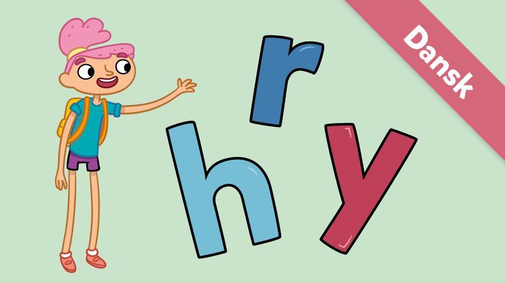 Her er Ea og bogstaverne h, r og y.